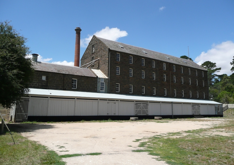 ANDERSONS MILL COMPLEX SOHE 2008