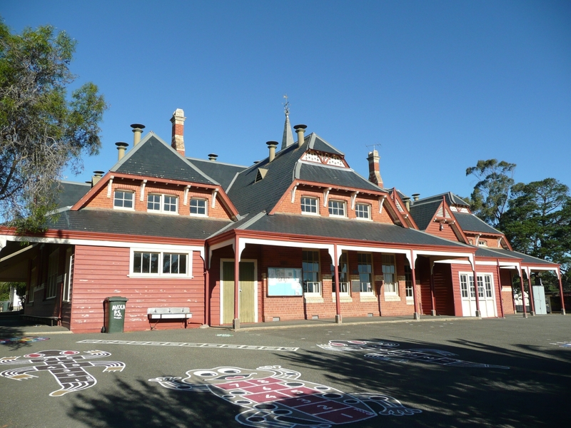 PRIMARY SCHOOL NO. 4 SOHE 2008