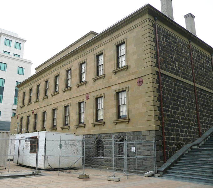 FORMER CUSTOMS HOUSE SOHE 2008