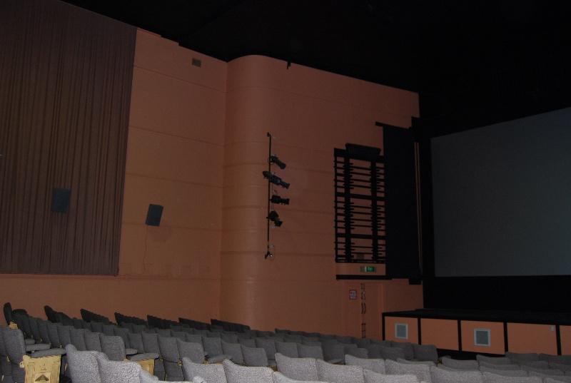Midland Theatre Ararat auditorium 2009