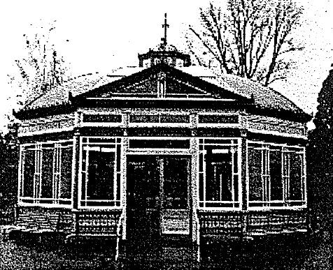 Statuary Pavilion B Gardens - Ballarat Heritage Review, 1998