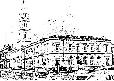 Ballarat Post Office - Film 1 / Frame 23, 31 - Ballarat Conservation Study, 1978