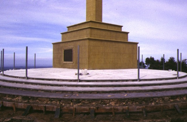 h01027 cameron memorial cross cameron drive mount macedon cross base