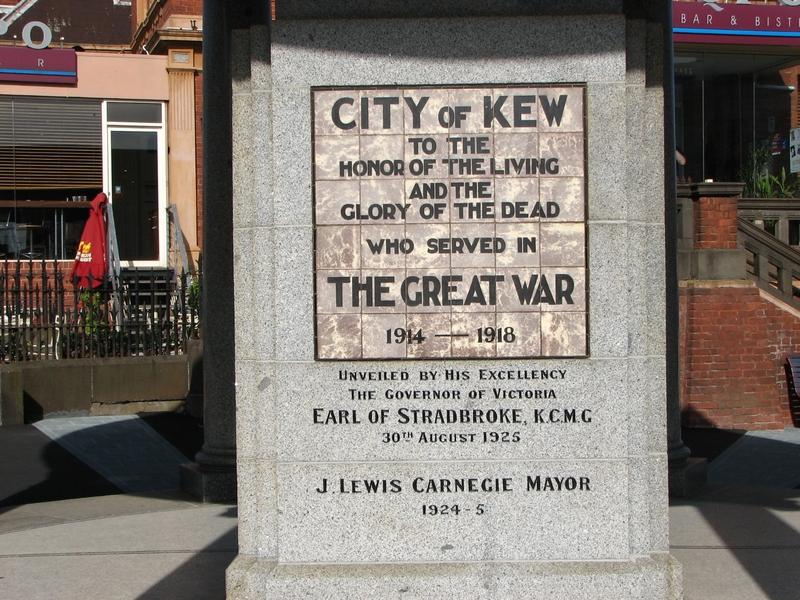 KEW WAR MEMORIAL SOHE 2008
