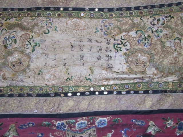 Chines banner detail 2