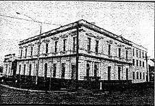 Ballarat City Council Offices - Ballarat Heritage Review, 1998