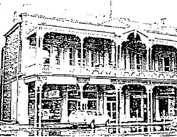 Alexandria Tea Rooms - Film 1 / Frame 20 - Ballarat Conservation Study, 1978