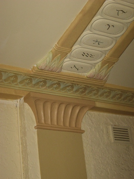 Lodge Room, detail of decoration 2011