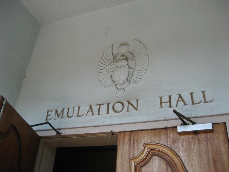 Decoration above entrance 2011