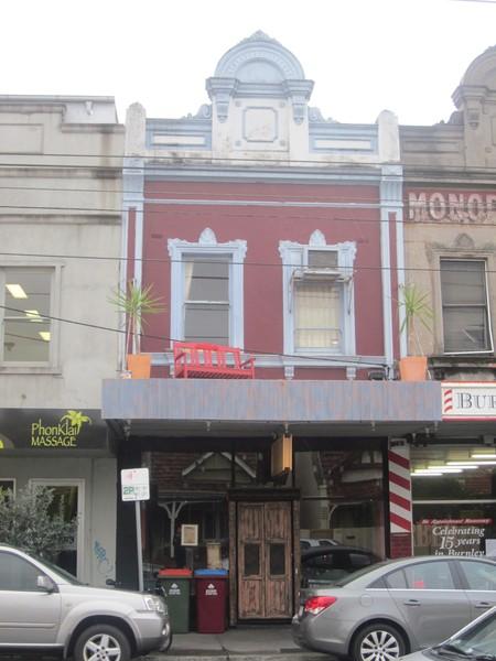 413 Swan St., Richmond