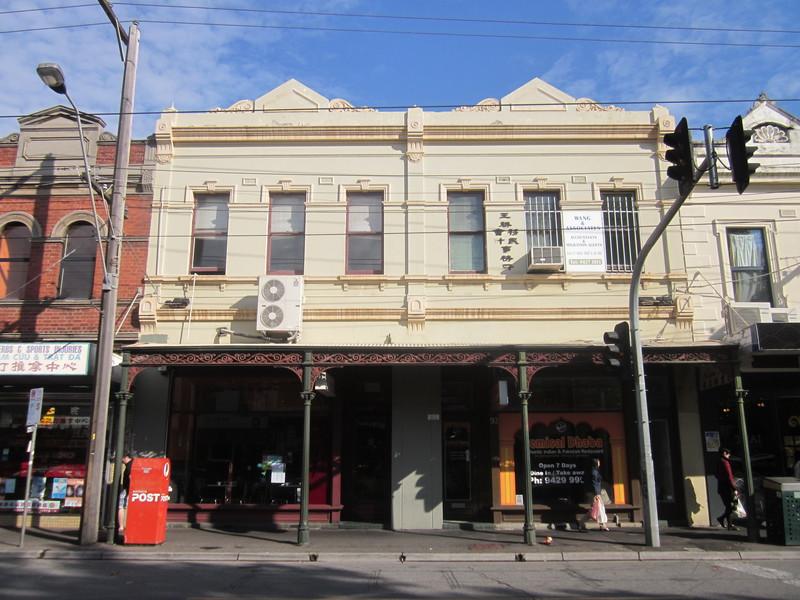 92-94 Victoria Street, Richmond