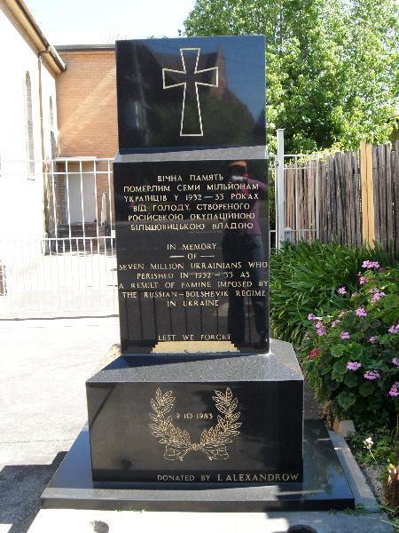 Ukrainian Orthodox Church famine memorial