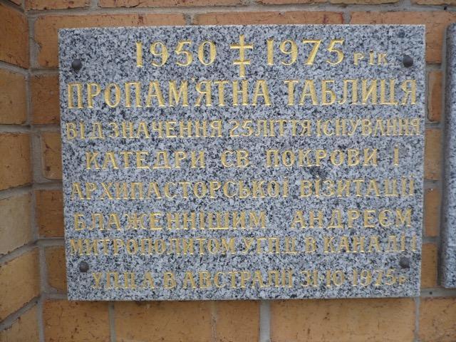 Ukrainian Orthodox Church memorial plaque