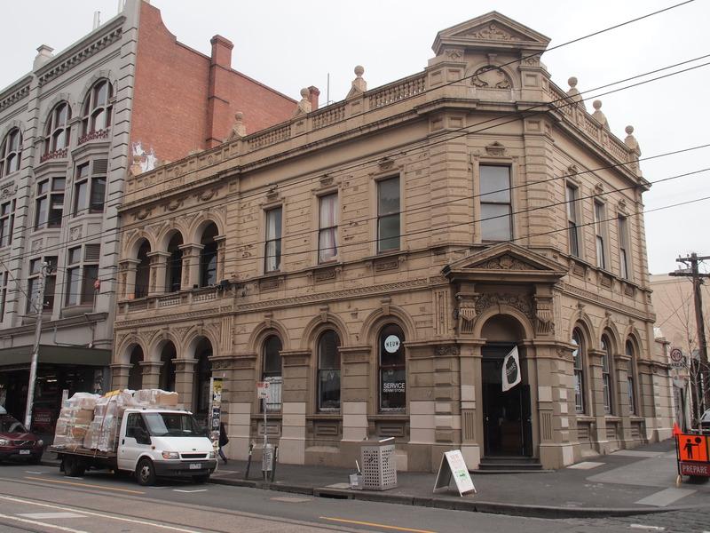 H0506 FORMER UNION BANK OF AUSTRALIA LHA 2015 1.JPG