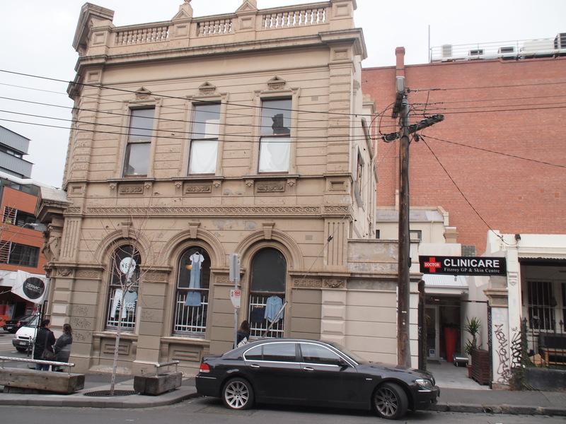 H0506 FORMER UNION BANK OF AUSTRALIA LHA 2015 2.JPG
