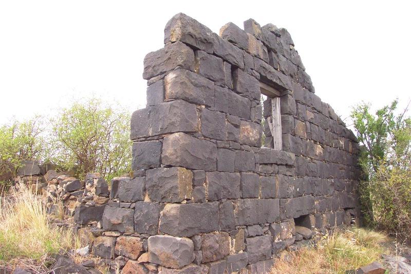 Deanside - Bluestone Ruin