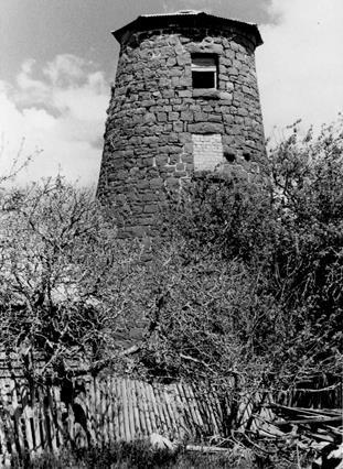 1974 windmill.jpg