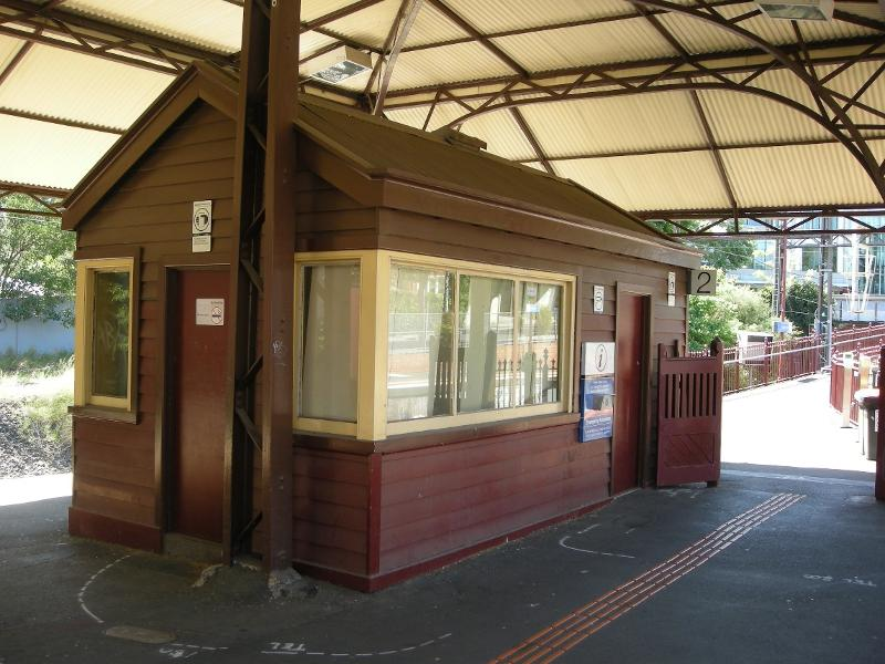 Small building under the northern end of the Platform 2 and 3 canopy